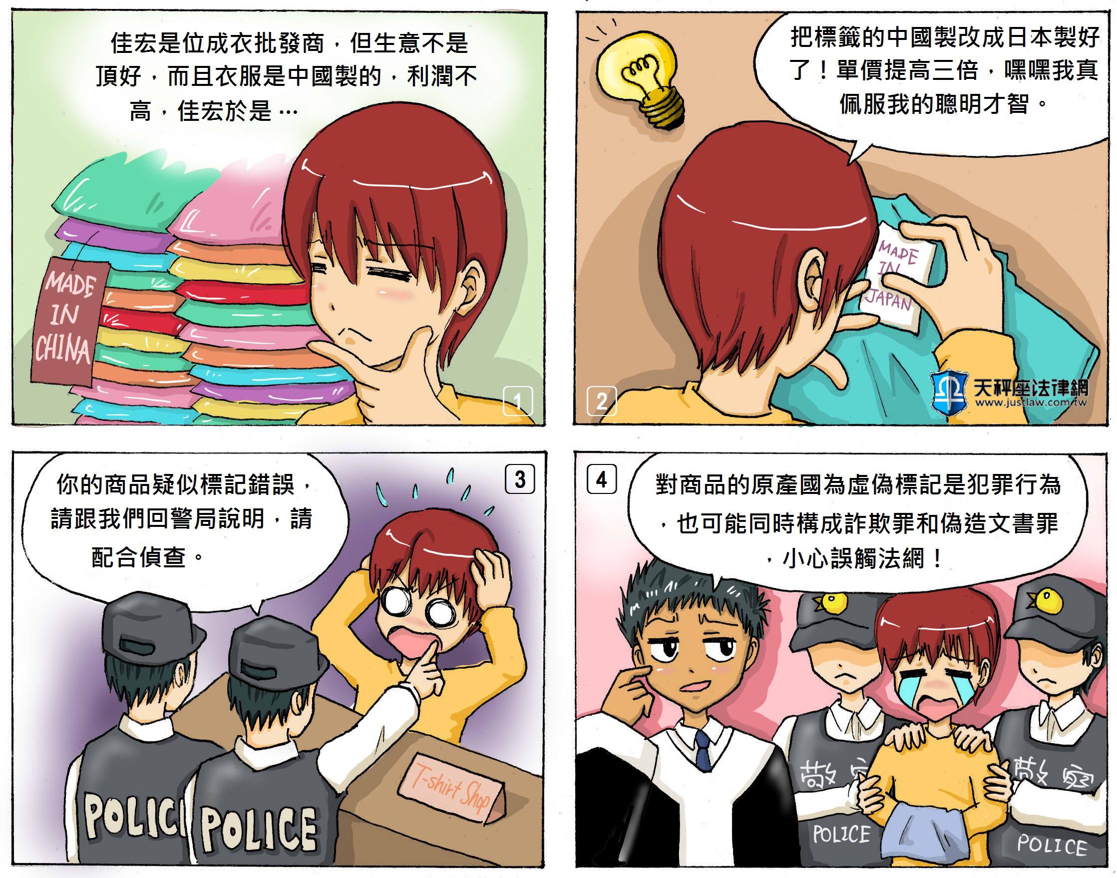 詐欺罪とは|刑事事件弁護士ナビ - keiji-pro.com